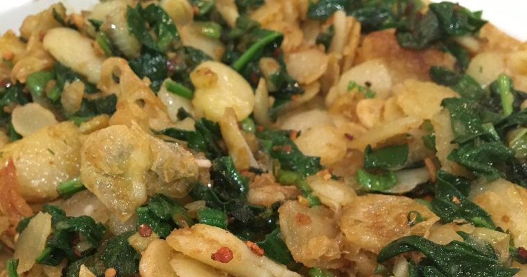 Fried Lima Beans with Feta, Spinach and Sumac