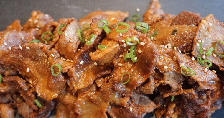 Spicy Korean Pork Belly