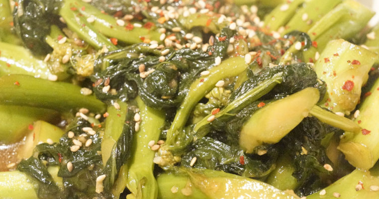 Sautéed Chinese Broccoli (Gai Lan)